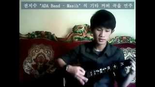 ADA band Masih New Acoustic Cover