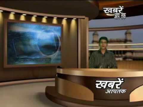 Maa Cable Network, Muzaffarpur 1