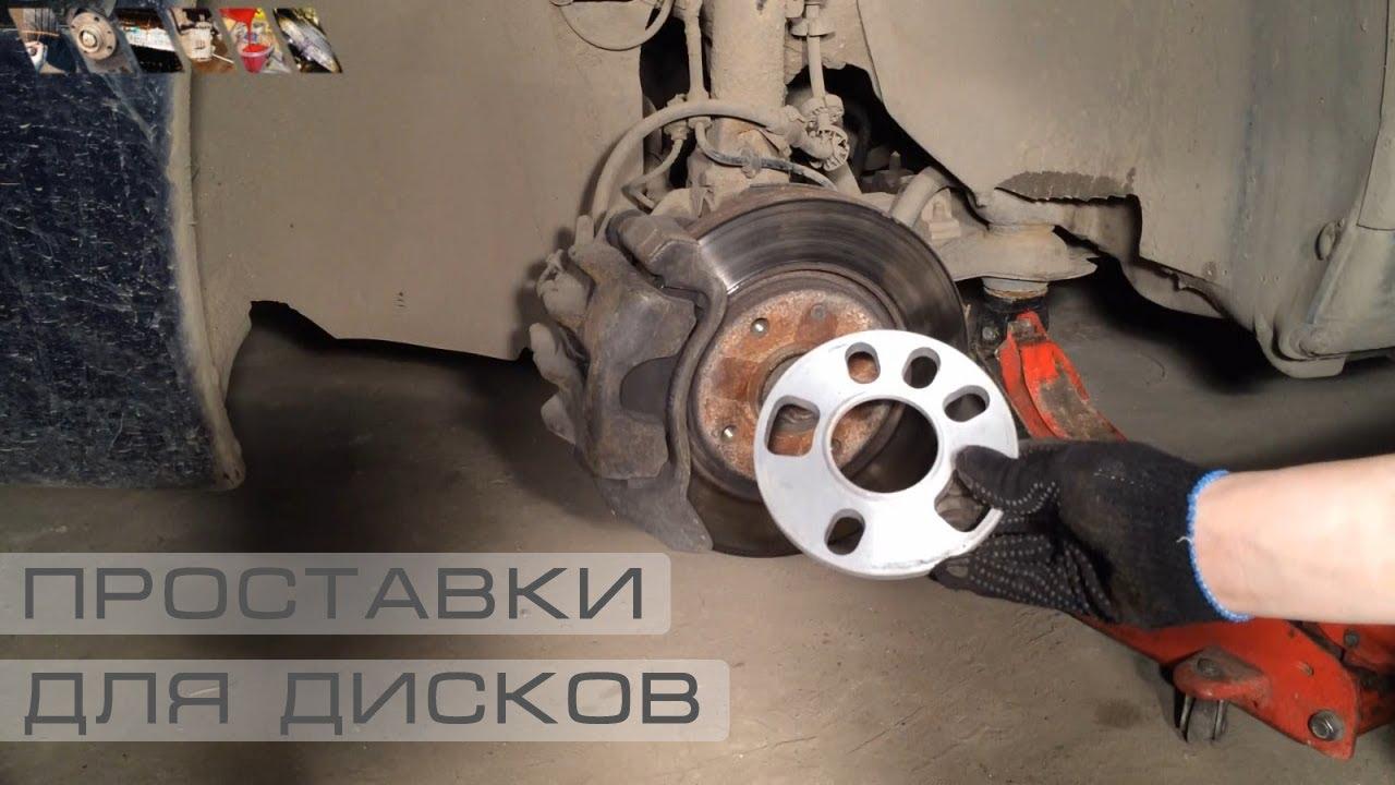 Объявления о продаже запчастей и аксессуаров для машин и мотоциклов в россии на avito.