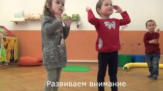 Развивающие занятия для детей в Праге группа 3-4 года