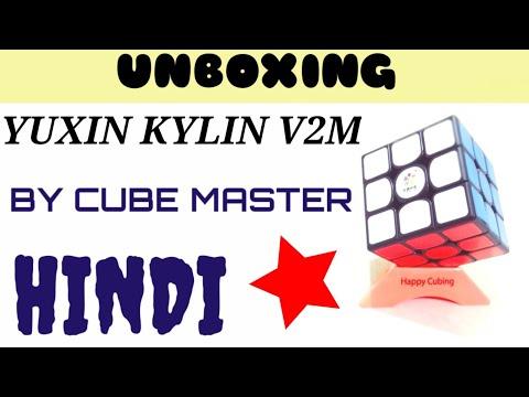 Unboxing Of Yuxin Kylin V2 M Cube   CUBE MASTER   HINDI.