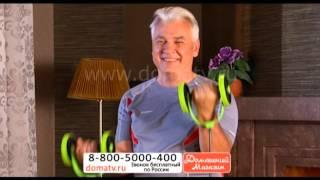 Теряем лишний вес. Тренажер «Топ Фит». фитнес тренировка дома. купить domatv.ru