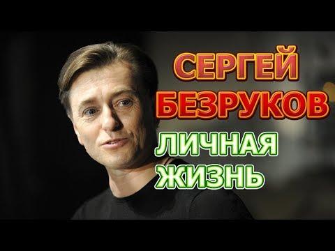 Сергей Безруков - биография, личная жизнь, жена, дети. Актер сериала Годунов Продолжение