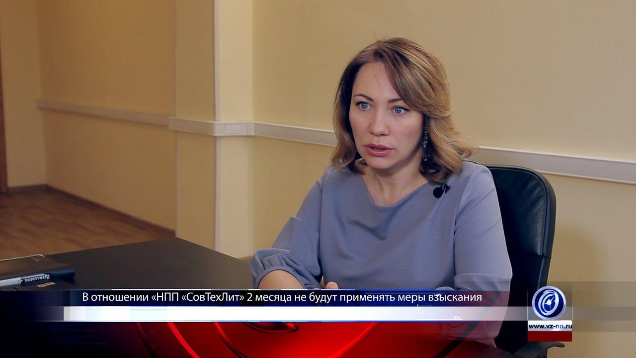 В отношении «НПП «СовТехЛит» 2 месяца не будут применять меры взыскания налоговой задолженности