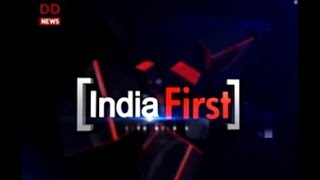 India First: How India & America converge in a technology driven ecosystem | 26/06/2017