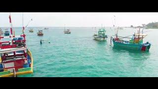 IASS Marine Regions Forum Opening Trailer EN