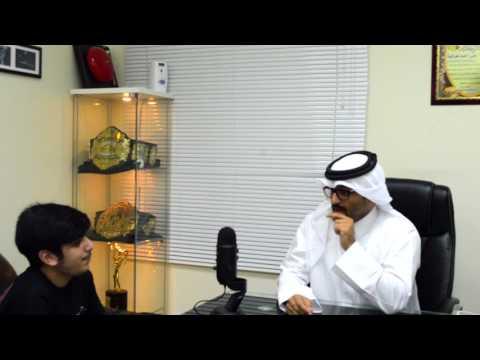 #مملكةـالمصارعة   مقابلة مع رئيس مجلس إدارة QPW علي معرفي