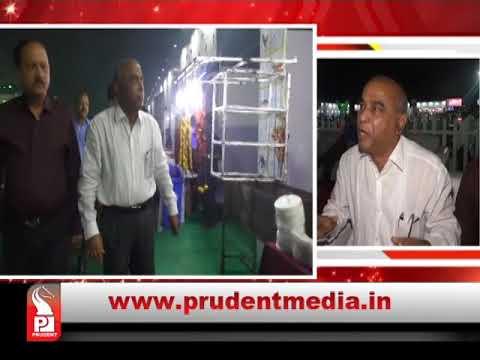 Prudent Media Konkani News 10 Feb 18 Part 1