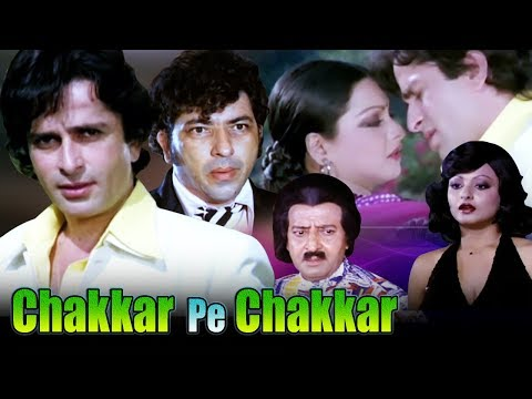 Chakkar Pe Chakkar Full Movie | Shashi Kapoor | Rekha | Superhit Hindi Movie