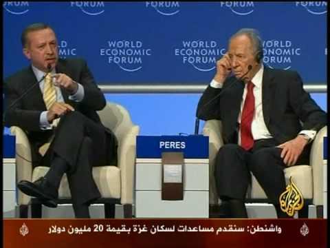 انسحاب أردوغان من دافوس Mr. Erdogan withdraws from the Davos conference