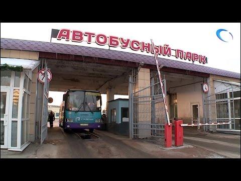 """Предприятие """"Автобусный парк"""" ежедневно выпускает на линии более ста  автобусов и троллейбусов"""
