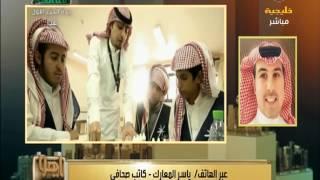 المعارك: المادة 77 من نظام العمل كارثية، تتيح لصاحب العمل طرد السعودي بمكافاة 15 يوم