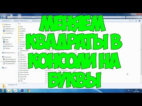 html - Вопросы вместо русских букв - Stack Overflow на русском