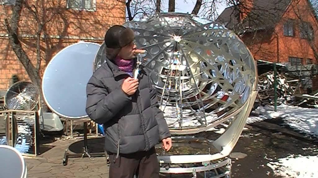 Концентраторы солнечной энергии