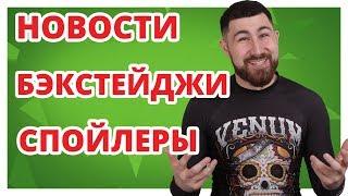 СООБЩЕСТВО МАКСФАЙТ ✔ Новинка YouTube!