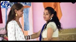 आवतानी रानी हम टेम्पू से Singer Suraj Sharma KG Film Entertainment