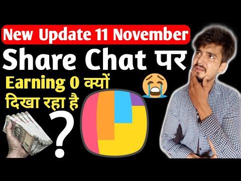 Share Chat Par Earning 0 Kyu Dikha Raha Hai | Share Chat New Update | Gott Technical