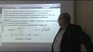 ЕНТ уроки - Физика(рус) Дроздов К.О. 05.03.15