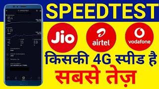 Jio 4G Speed Vs Vodafone & Airtel 4G Speedtest April 2020