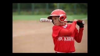 Бейсбол. Чемпионат России 2015 года. Ювенилы