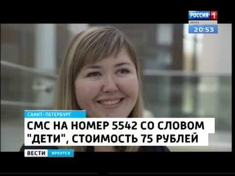 Выпуск «Вести-Иркутск» 21.10.2019 (20:44)