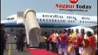 Live - PM Narendra Modi to visit Nagpur airport on Ambedkar jayanti April 14, 2017