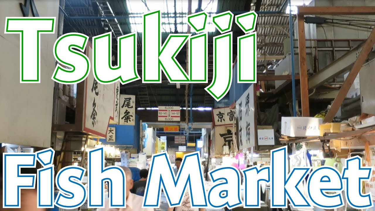 Tsukiji central fish market youtube for Central fish market