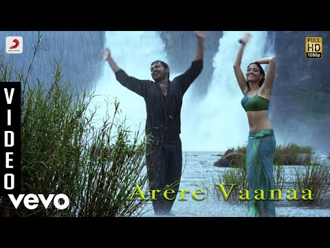 Mix - Awaara - Arere Vaanaa Video | Yuvanshankar | Karthi