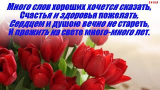 Одноклассники... с тобой мы Одноклассники- автор ролика Валя Астафьева