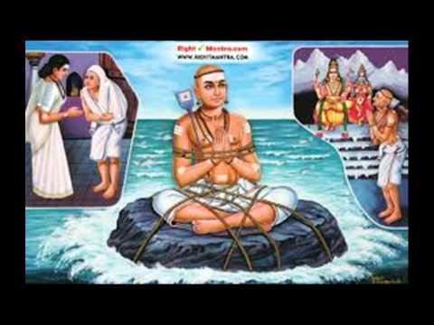 திருநாவுக்கரசர் / Thirunavukkarasar 1