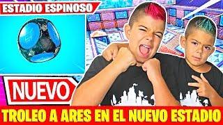 TROLLEO A ARES EN EL ESTADIO ESPINOSO EN FORTNITE!!! PATIO DE JUEGOS PS4