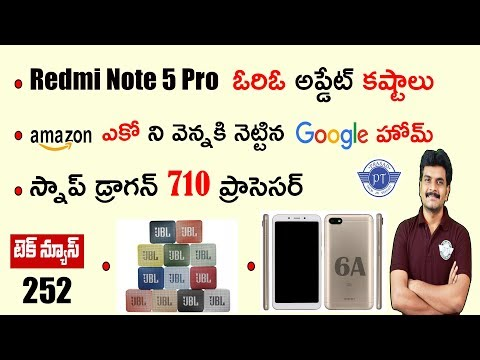 technews 252 Qualcomm Snapdragon 710,JBL Go2,Redmi note 5 pro Oreo,Realme 1 sale,etc