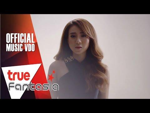 จอย จีราพัชร  - Don't  [Official MV]