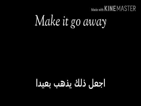 the song that evryone is looking for مترجمه)  ماوراء الشمس)