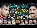 🔴[Live] Big Kabaddi Match Irfan Mana Jutt Vs Lala  As Kabaddi365.com LiveKabaddi &Team Punjabi