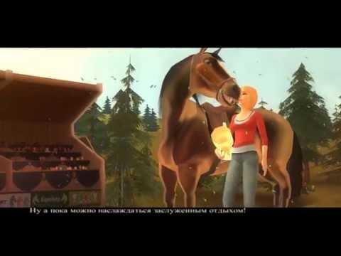 Horsez. Стань чемпионом - геймплей игры