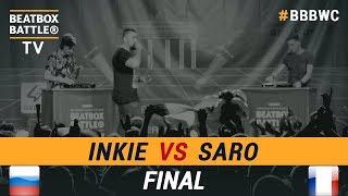 Inkie vs Saro - Beatboxing Loop Station Final - 5th Beatbox Battle World Championship