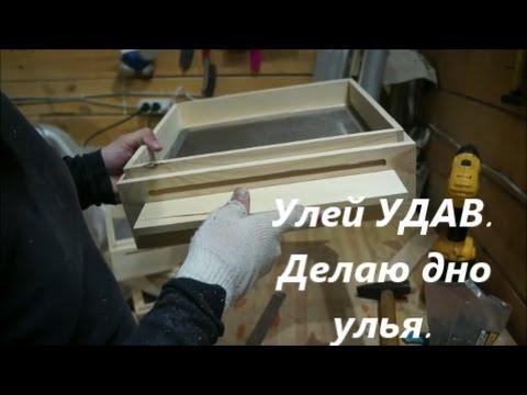 Видео Сетка оцинкованная 2х2