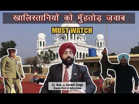 Lt. Gen. Gurmit Singh Gives A Shut Up Call To Pakistan Army Over Khalistan Issue.