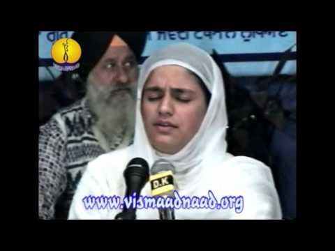 AGSS 2001 - Raag Kanara : Bibi Guneet Kaur Ji