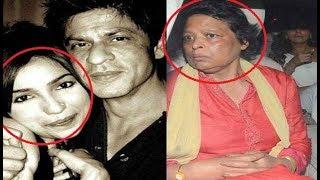 मिलिए शाहरुख़ खान की बहन से, जानिये कैसे हुई ऐसी हालत