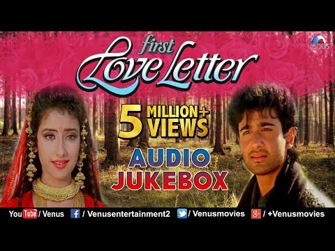 First Love Letter Audio Jukebox | Vivek Musharan, Manisha Koirala |