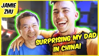 surprising my dad in china