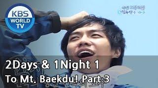 2 Days and 1 Night Season 1 | 1박 2일 시즌 1 - To Mt. Baekdu!, part 3