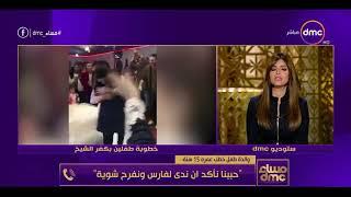 بعد خطوبة أطفال كفر الشيخ.. هل يُصبح زواج الأطفال مقبولاً في مصر؟ (تقرير) | المصري اليوم