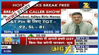 Market gained substantially after positive news of GST | Hot Stocks