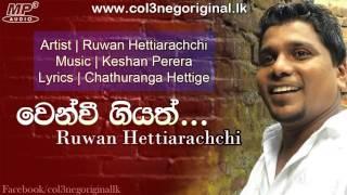 Wenwee Giyath | Ruwan Hettiarachchi