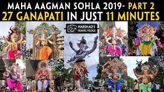 Maha Aagaman Sohala 2019 | PART 2 | 27 Ganapati in just 11 minutes | Mumbai's All Famous Ganpati