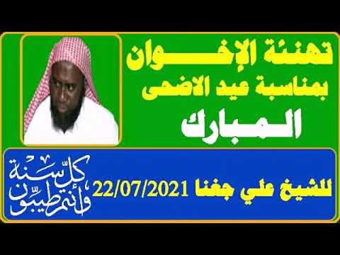 Download Cheikh Aly Diagana
