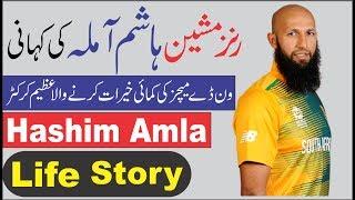 Hashim Amla videos